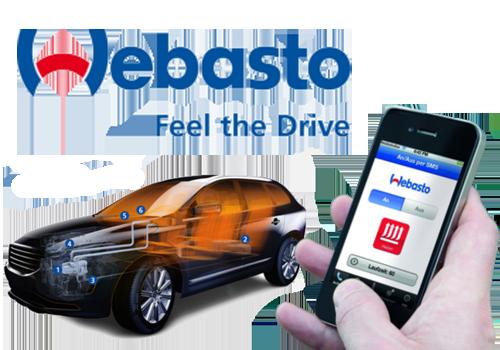 Webasto — предпусковые подогреватели, салонные догреватели